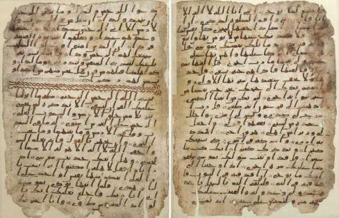 Brummie Qur'an