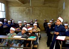 classroom-arab_thumb
